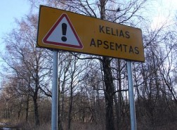 """Kelio ženklas """"Apsemtas kelias"""""""