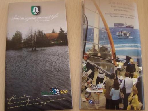 Išleista brošiūra apie Šilutės rajono savivaldybę