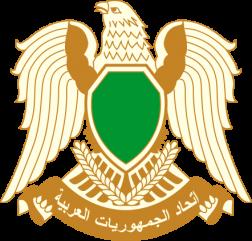 Libijos herbas