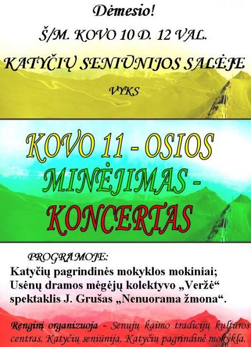 Kovo 11-osios – Lietuvos nepriklausomybės atkūrimo dienos paminėjimas Katyčiuose