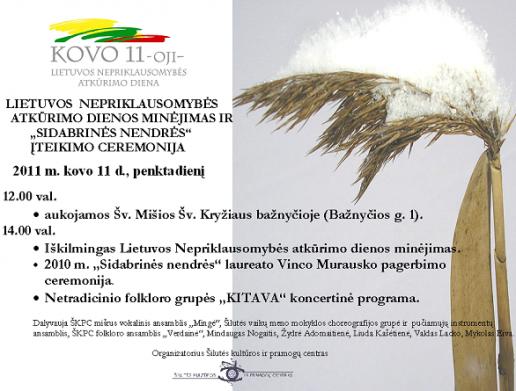 Kovo 11-osios – Lietuvos nepriklausomybės atkūrimo dienos paminėjimas Šilutėje