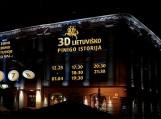 3D lietuviškų pinigų istorija