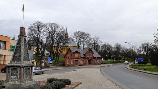 Nuotraukos Šilutės Hugo Šojaus muziejaus, Žemaičių Naumiesčio filialo