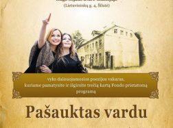 M.K.Čiurlionio kultūros ir paveldo fondas kviečia į nemokamą koncertą