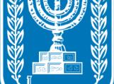 Izraelio virtuvė
