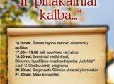 """Katyčių miestelio šventė """"Ir piliakalniai kalba"""""""