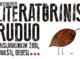 """Tarptautinio literatūrinio rudens  """"Prisijaukinkim žodį, paukštį, debesį…""""  šventė – spalio 10-12 dienomis"""