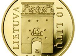 Kraštiečio Antano Mažeikos auksinė dovana bibliotekai