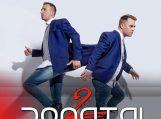 """""""2 Donatai""""koncertinis turas. Viskas pusiau"""