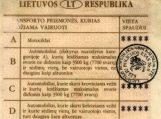 Nustatyti senų vairuotojo pažymėjimų keitimo terminai